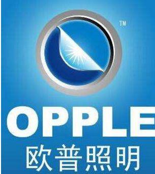 欧普照明将收购德国照明大厂TRILUX ?介质天线